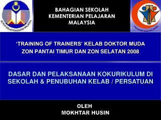 BAHAGIAN SEKOLAH  KEMENTERIAN PELAJARAN MALAYSIA