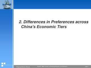 2. Differences in Preferences across China's Economic Tiers