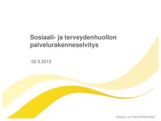 Sosiaali- ja terveydenhuollon  palvelurakenneselvitys