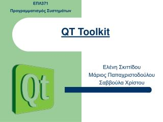 QT Toolkit