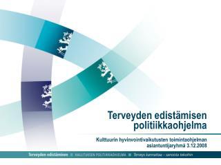 Terveyden edistämisen politiikkaohjelma