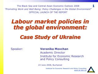 Labour market policies in the global environment: Case Study of Ukraine