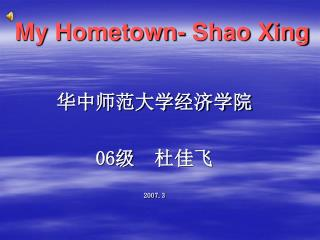 My Hometown- Shao Xing