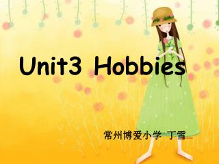 Unit3 Hobbies