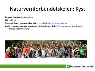 Naturvernforbundetskolen: Kyst