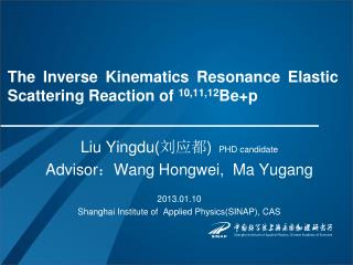 The Inverse Kinematics Resonance Elastic Scattering Reaction of  10,11,12 Be+p