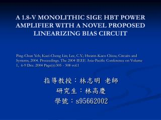 A 1.8-V MONOLITHIC SIGE HBT POWER AMPLIFIER WITH A NOVEL PROPOSED LINEARIZING BIAS CIRCUIT