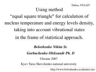 Beloshenko Nikita St. Gorbachenko Oleksandr Ph. D