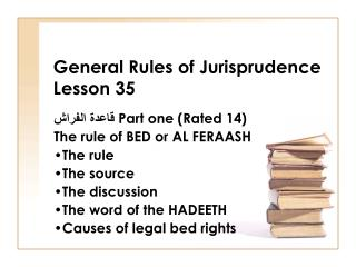 General Rules of Jurisprudence Lesson 35