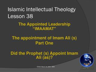 Islamic Intellectual Theology Lesson 38