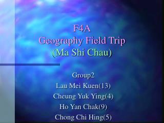 F4A Geography Field Trip (Ma Shi Chau)