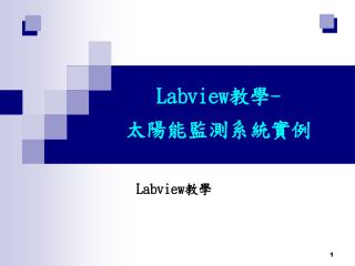 Labview ?? - ?????????