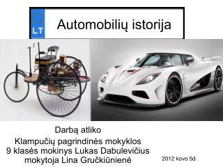Automobilių istorija