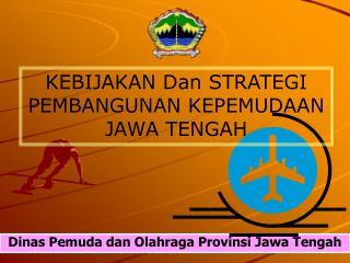 Dinas Pemuda dan Olahraga Provinsi Jawa Tengah