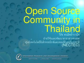 Open Source Community in Thailand