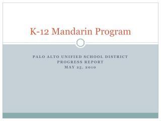 K-12 Mandarin Program