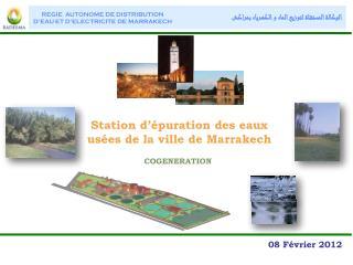 Station d'épuration des eaux usées de la ville de Marrakech