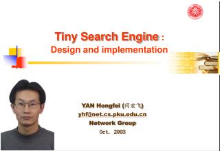 Tiny Search Engine : Design and implementation