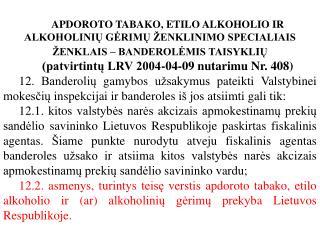 Valstybinės mokesčių inspekcijos prie Lietuvos Respublikos finansų ministerijos viršininko
