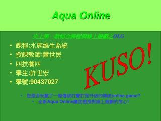 Aqua Online