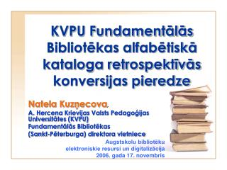 KVPU Fundamentālās Bibliotēkas alfabētiskā kataloga retrospektīvās konversijas pieredze
