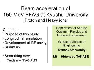 Beam acceleration of 150 MeV FFAG at Kyushu University ~ Proton and Heavy ions ~