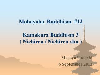 Mahayaha  Buddhism  #1 2 Kamakura Buddhism 3 ( Nichiren / Nichiren-shu )