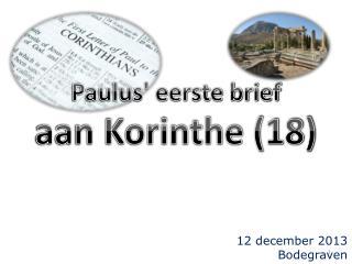 Paulus' eerste brief aan Korinthe (18)