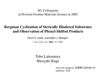 Bergman Cyclization of Sterically Hindered Substrates and Observation of  Phenyl-Shifted Products