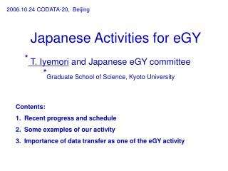 Japanese Activities for eGY