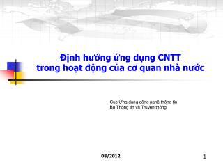 Định hướng ứng dụng CNTT  trong hoạt động của cơ quan nhà nước