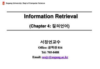 Information Retrieval (Chapter 4:  질의언어 )