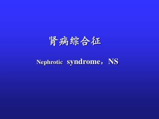 Nephrotic   syndrome , NS