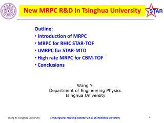 New MRPC R&D in Tsinghua University