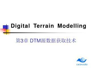 Digital Terrain Modelling