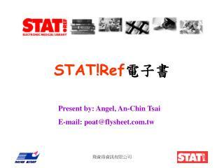 STAT!Ref ???