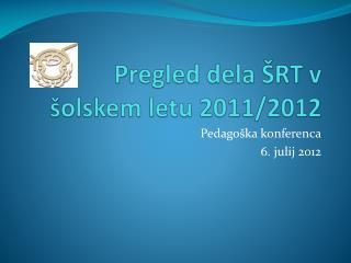 Pregled dela ŠRT v šolskem letu 2011/2012