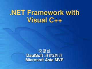 . NET Framework with Visual C++