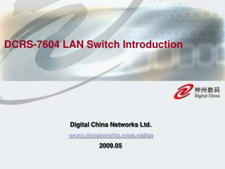 DCRS-7604 LAN Switch Introduction