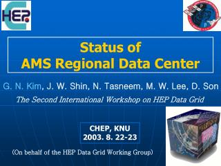 Status of  AMS Regional Data Center