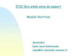 IFSI 1ère année soins de support Module Nutrition