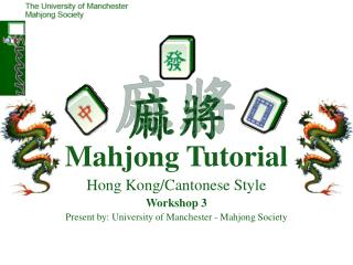 Mahjong Tutorial