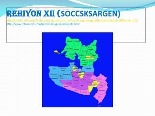 Sentro ng rehiyon Lungsod ng Koronadal ,  Timog Cotabato Dibisyon