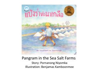 Pangram in the Sea Salt Farms