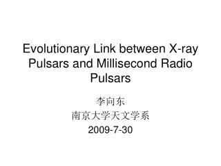 Evolutionary Link between X-ray Pulsars and Millisecond Radio Pulsars