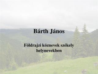Bárth János