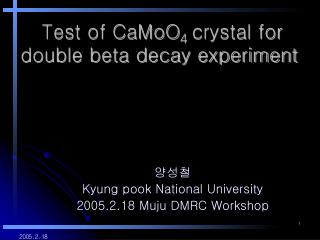 Test of CaMoO 4  crystal for double beta decay experiment