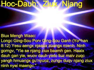 I.  Meih Mbuo Se Hnangv Njang (v.14)     1. Weic ziux baamh mienh.     2. Yiem yietc norm zingh.