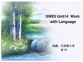 SWE5 Unit14  Work  with Language 执教;天府路小学   李 可