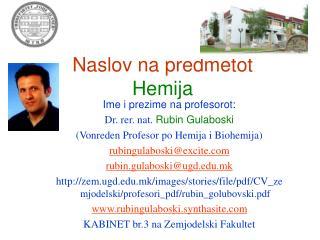 Naslov na predmetot Hemija